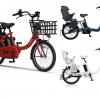 電動アシスト付き自転車のオススメランキング